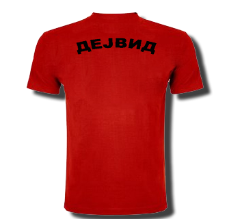Pesonalise your T-shirt