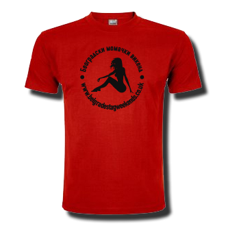 Belgrade Stag Weekends T Shirts